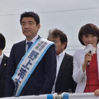 丸川大臣との街頭演説会