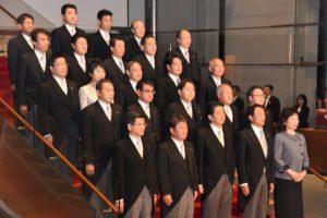 閣僚集合写真