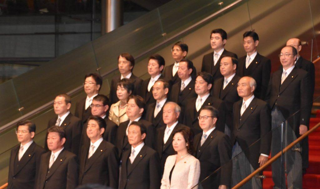 第4次安倍内閣閣僚写真