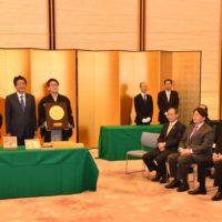 国民栄誉賞表彰式